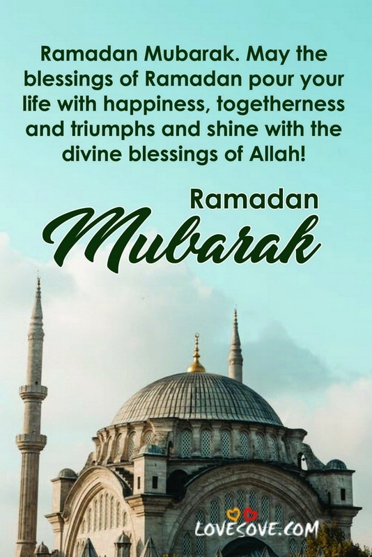 ramadan mubarak pic, wallpaper for ramadan mubarak, ramadan mubarak wallpaper, ramadan mubarak greeting cards, ramadan mubarak hd images, ramadan mubarak images hd, ramadan mubarak in english, ramadan mubarak everyone, ramadan mubarak to you and your family, ramadan mubarak photo