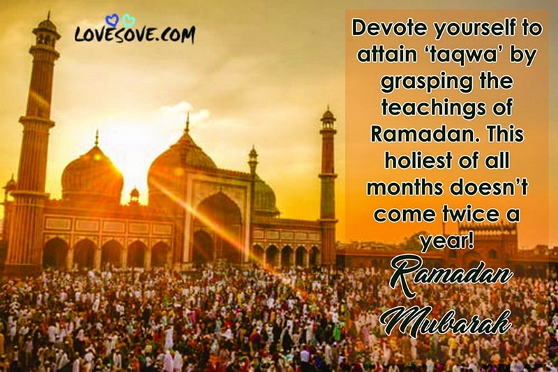 ramadan mubarak sher-o-shayari, ramadan mubarak shayari, ramadan mubarak shayari hindi, shayari for ramadan mubarak, ramadan mubarak shayari in hindi, shayari of ramadan mubarak, ramadan mubarak quotes, quotes on ramadan mubarak, quotes about ramadan mubarak, quotes for ramadan mubarak, ramadan mubarak quotes in hindi, ramadan mubarak greetings quotes