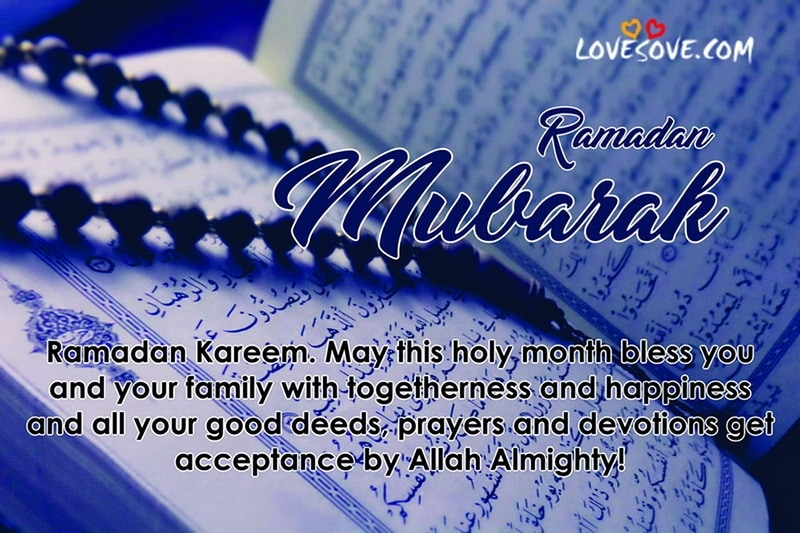 ramadan jumma mubarak quotes, ramadan mubarak quotes sayings, ramadan mubarak short quotes, ramadan mubarak beautiful quotes, ramadan eid mubarak quotes, ramadan mubarak pictures with quotes, best quotes for ramadan mubarak, wishes of ramadan mubarak, ramadan mubarak wishes, wishes for ramadan mubarak, ramadan mubarak greeting cards