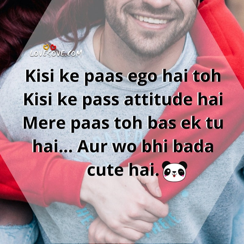 cute shayari, cute shayari for girls, cute shayari in hindi, cute shayari hindi, cute shayari on dosti, cute romantic shayari for girlfriend, very cute shayari for gf, cute shayari for her, cute shayari for him