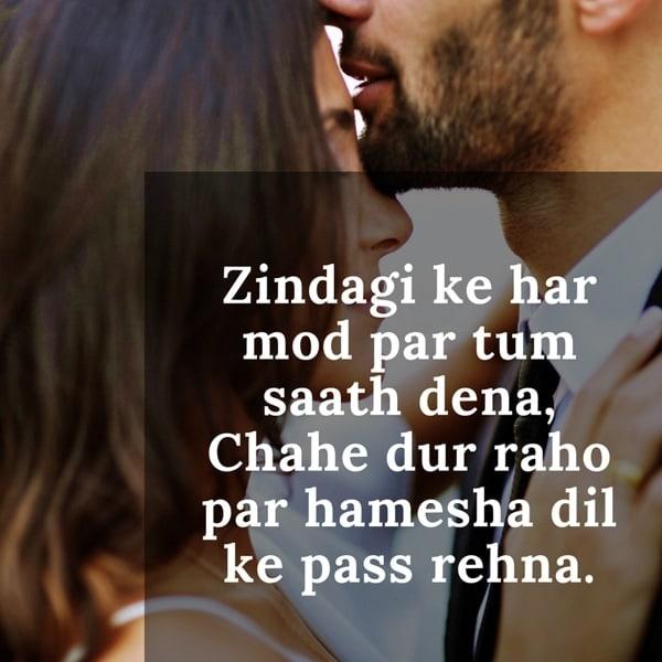 zindagi status, zindagi sad shayari, zindagi status in hindi, zindagi shayari, sad zindagi status in hindi, zindagi quotes in hindi, zindagi status hindi, zindagi quotes, zindagi shayari 2 lines, zindagi status in hindi font