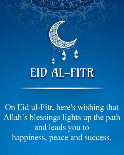 eid-ul-fitr-2020, eid-ul-fitr, eid-ul-fitr-ramadan, when-is-eid-ul-fitr-2020, eid-ul-fitr-2020, when-eid-ul-fitr, eid-ul-fitr-2020, eid-ul-fitr-greetings, when-eid-ul-fitr-2020, greetings-for-eid-ul-fitr, what-eid-ul-fitr