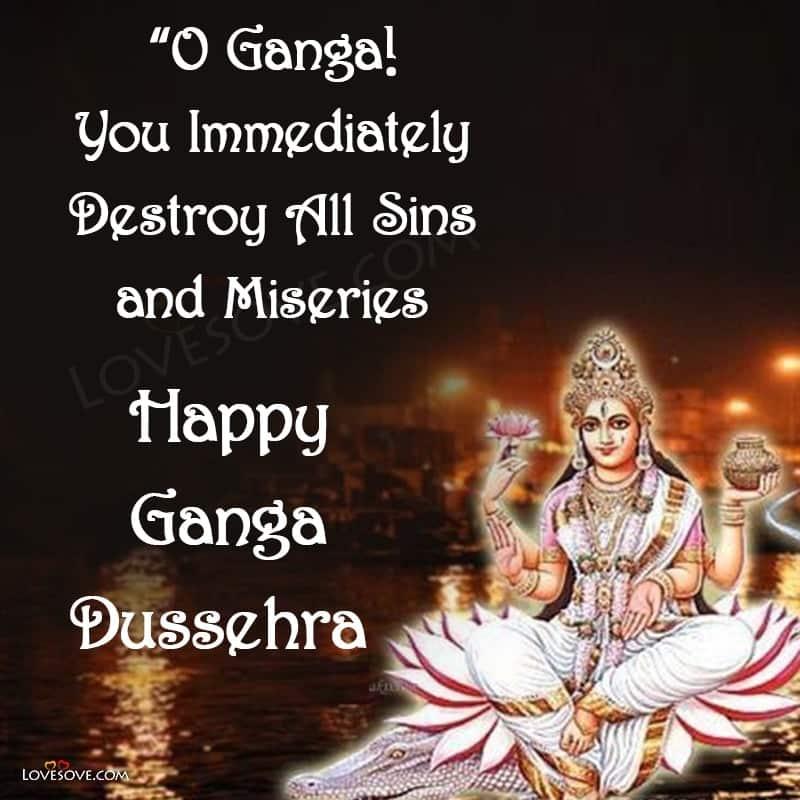 ganga dussehra pics, ganga dussehra shubhkamnaye pic, ganga dussehra sms in hindi, Ganga Dussehra WhatsApp, Ganga FB status