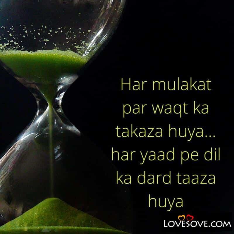 hurt shayari, hurt shayari love, hurt shayari by gulzar, romantic hurt Shayari