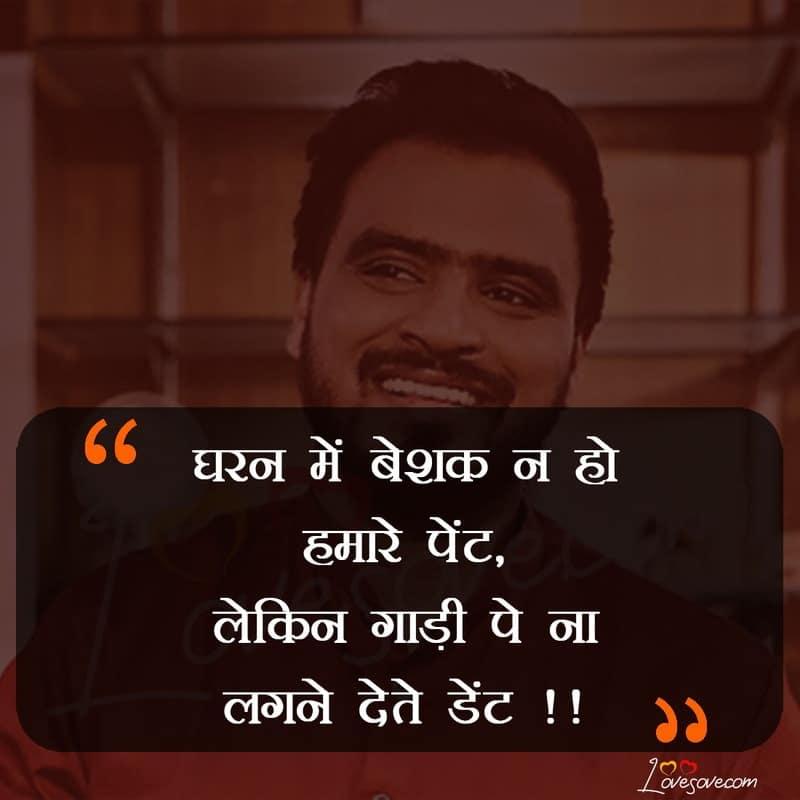 amit bhadana quotes, amit bhadana best funny lines, amit bhadana dialogue download, amit bhadana ki comment, amit bhadana dialogue 2020, amit bhadana jokes, amit bhadana gym dialogue, amit bhadana dialogue, amit bhadana ke dialogue aur comedy, amit bhadana dialogue bawli londiya amit bhadana best dialogue status, amit bhadana best comedy dialogue, amit bhadana katai zeher dialogue status,