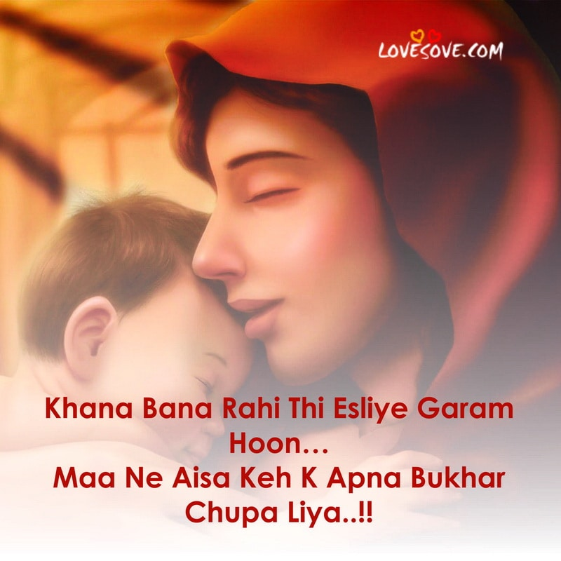 best shayari for mother and father, shayari for mother love, shayari for mother and daughter, shayari for maa, shayari on maa, shayari maa ke liye, maa ke liye shayari, shayari maa par, shayari maa ke upar, best shayari for maa in hindi, shayari for dadi maa, shayari on maa baap in hindi, shayari on maa rekhta, shayari for sasu maa in hindi