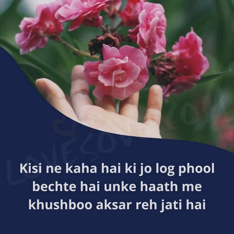 hindi shayari love sad, cute love status hindi, two line love shayari