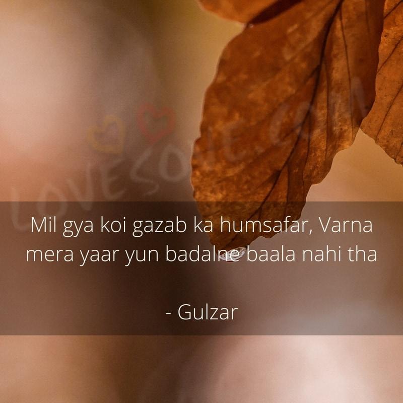 humsafar shayari in hindi for girlfriend, humsafar shayari wallpaper, humsafar par hindi shayari, safar humsafar shayari, humsafar shayari download, humsafar romantic shayari, shayari for humsafar in hindi, mere humsafar shayari in hindi, humsafar fb shayari, humsafar shayari dp, humsafar serial shayari, humsafar par shayari in hindi, humsafar se related shayari, humsafar love shayari in hindi, humsafar shayari photo, humsafar ke upar shayari