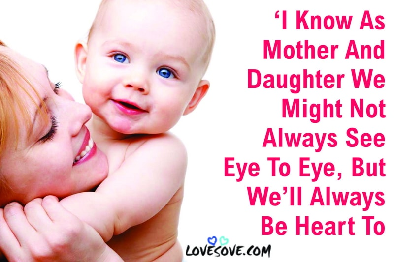 mothers day quotes photos, mothers day quotes to my mom, mothers day quotes goodreads, mothers day quotes for instagram, card for mother's day quotes, mothers day quotes daughter to mom, mothers day quotes and messages, mothers day wishes, mothers day greeting card, mothers day wishes to friend, mothers day wishes for a friend, happy mothers day wishes messages, mothers day wishes images, mothers day wishes for daughter, mothers day wishes from daughter