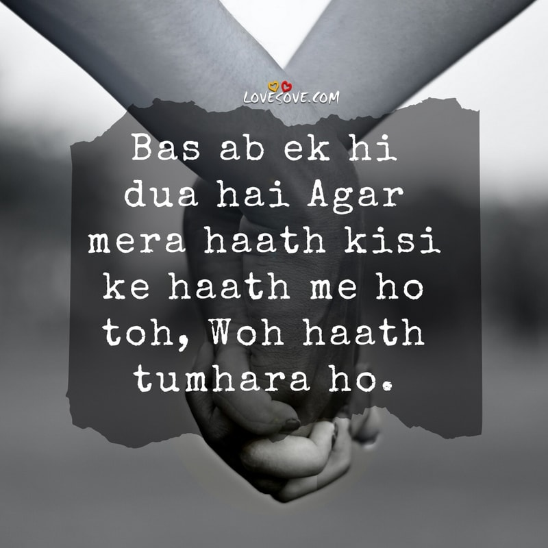 dua qabool shayari, dua shayari hindi, dua shayari with image, dua salam shayari, shayari dua for you, dua karna shayari, dua mangna shayari, dua shayari for husband, jumma dua shayari, dua shayari for friend