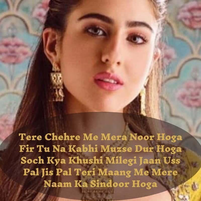 Shayari, Romantic Shayari, Love Shayari