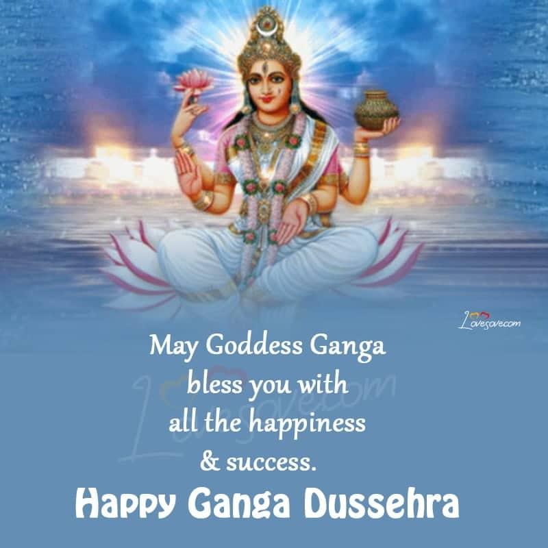 Best attitude gyan ganga hindi suvichar hindi images, Best ganga facebook status, best ganga fb states in hindi, Best gyan ganga hindi suvichar images, Best suvichar gyan ganga hindi image