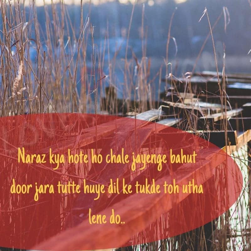 broken heart 2 line shayari, broken heart boy shayari in hindi, broken heart shayari for girl