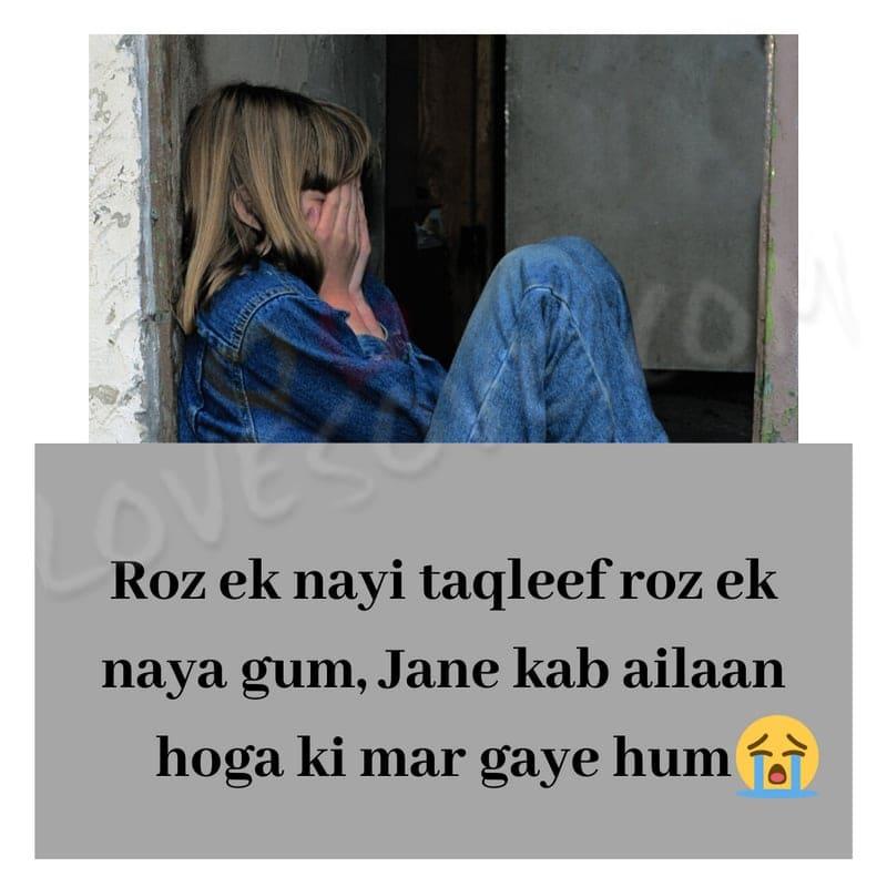 broken heart boy shayari in hindi, broken heart shayari for girl, broken heart shayari fb, broken heart shayari pics in hindi, broken heart shayari facebook