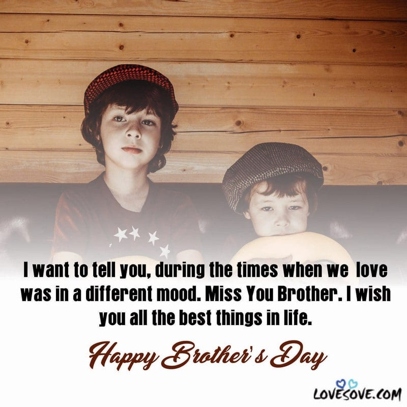 National Brothers Day Cards, Brother Day Wishes, Brothers Day Wishes, Brothers Day Wishes Images