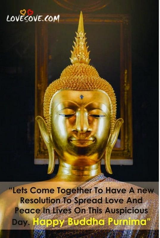 buddha purnima quotes in english, Buddha Purnima Wishes 2020, Buddha Jayanti SMS In English