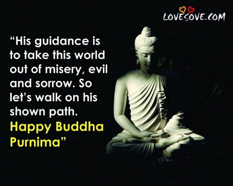 buddha purnima quotes in english, Buddha Purnima Wishes 2020