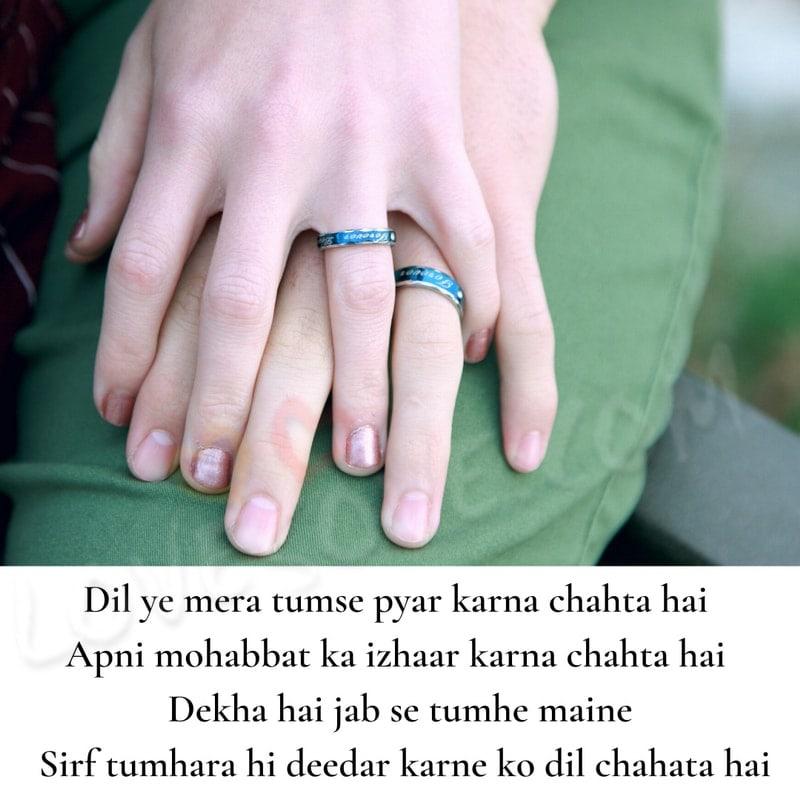 deedar romantic shayari in hindi, deedar e yaar shayari in hindi, aap ka deedar shayari, tera deedar hua shayari, deedar e husn shayari, deedar shayari 2 lines