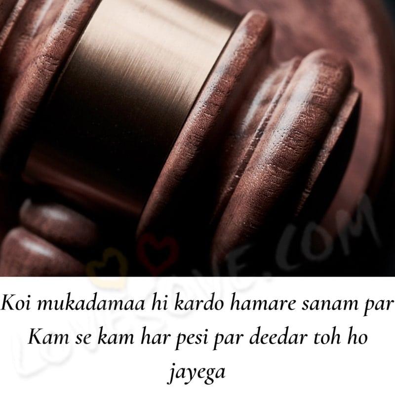 deedar shayari in hindi, tera deedar romantic shayari, deedar love shayari, deedar yaar shayari, deedar shayari hindi, shayari on deedar, deedar ki shayari, deedar e yaar shayari, shayari on deedar e yaar