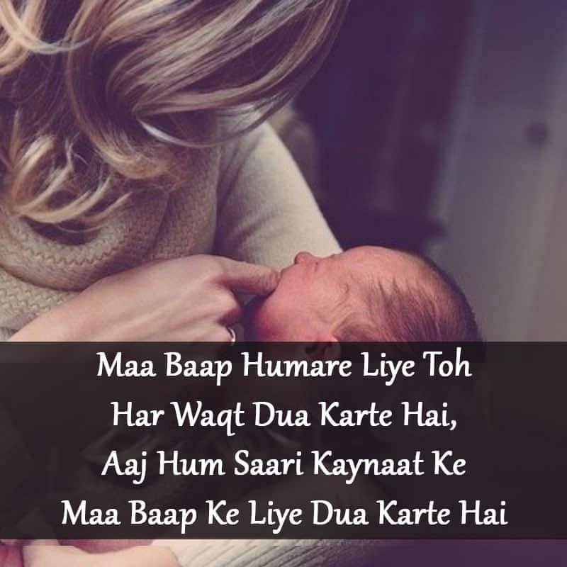 latest hindi dua shayari images hindi shayari on dua latest hindi dua shayari images hindi
