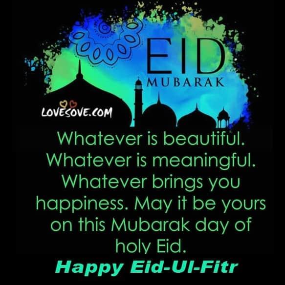 eid ul fitr bangladesh, eid-ul-fitr khutbah, importance of eid ul fitr, eid ul fitr hadith, where is eid al fitr celebrated, eid-ul-fitr and eid-ul-adha, eid ul fitr takbir, eid ul fitr moon sighting, eid ul fitr holidays, eid ul fitr moon sighting 2020, eid ul fitr celebration, eid ul fitr mubarak images, eid ul fitr cards, eid ul fitr pictures