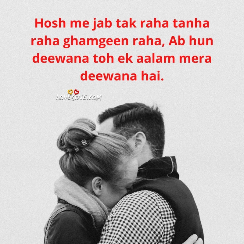 ek deewana tha shayari, deewana shayari hindi, deewana shayari in hindi, shayari on deewana, deewana mastana shayari, koi deewana kehta shayari, deewana dil shayari, shayari jo deewana kar de, deewana bana de shayari, shayari jo deewana, deewana ki shayari, ek deewana tha shayari download, shayari deewana bana de