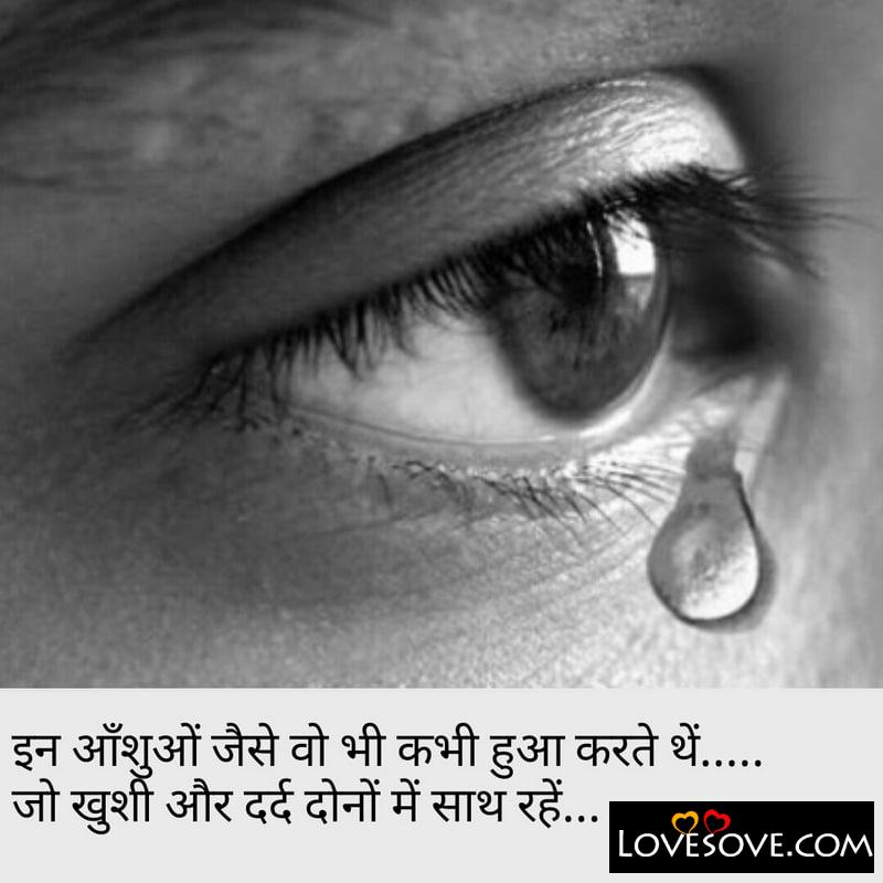 emotional yaad shayari, emotional shayari on life, emotional shayari pic, emotional shayari on love in hindi, emotional shayari on friendship in hindi, emotional shayari for wife in hindi