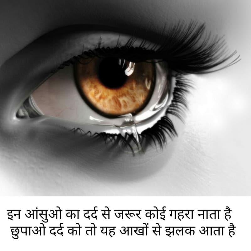 emotional shayari for girlfriend, new emotional shayari image, emotional shayari status, emotional shayari for gf in hindi, emotional sad shayari, sad emotional shayari, sad emotional shayari in hindi