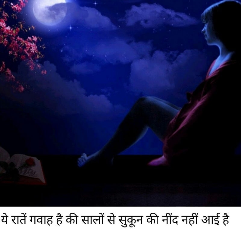 very emotional sad shayari, emotional sad shayari in hindi, sad emotional shayari in hindi on khamoshi, very emotional sad shayari in hindi, emotional sad shayari image, sad emotional heart touching shayari