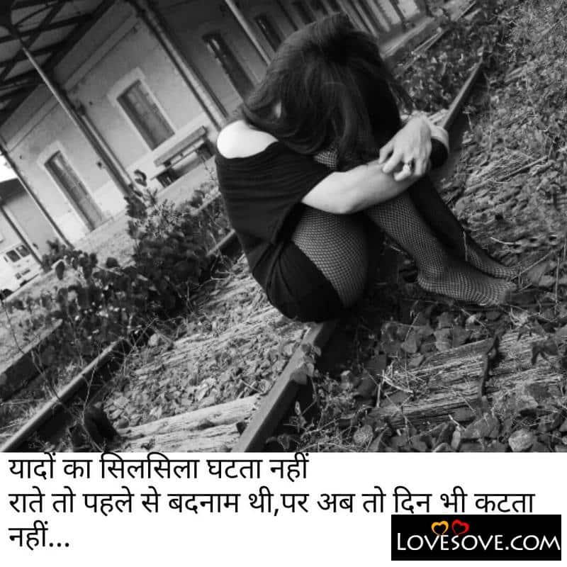 very emotional sad shayari in hindi, emotional sad shayari image, sad emotional heart touching shayari, emotional sad love shayari in hindi, emotional sad shayari hindi