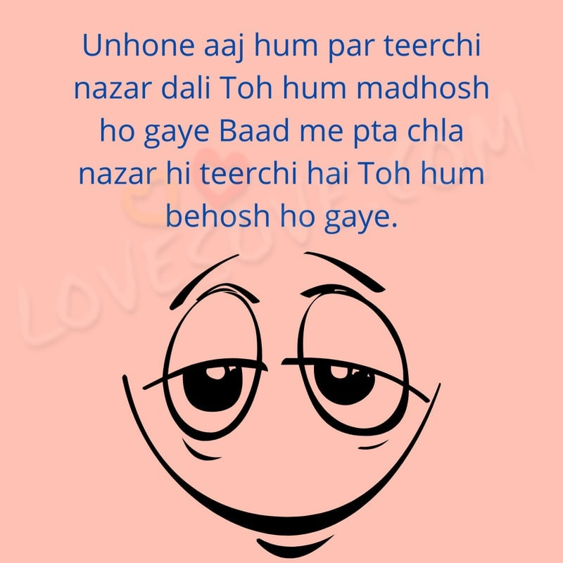 funny shayari wallpaper download, funny shayari picture, funny shayari 2 line, funny shayari download, funny shayari girlfriend, funny shayari sad, funny shayari best, funny shayari image download, funny shayari for best friend, funny shayari wallpaper, funny shayari with friends, funny shayari for girlfriend, funny shayari hindi image