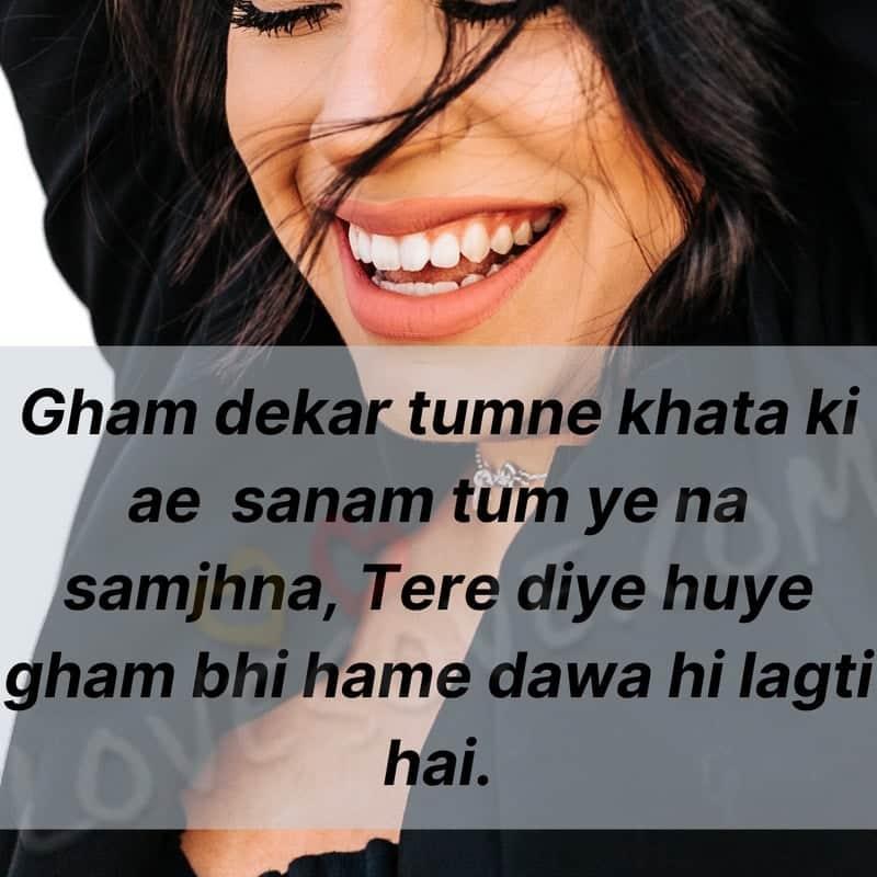 shayari gham ki, gam shayari image, gam shayari hindi me, gham e dil shayari, gham e shayari, gam love shayari hindi, gham shayari in hindi, gam bhari shayari