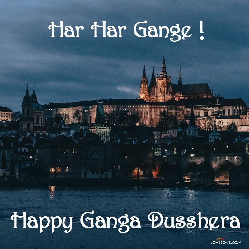 Ganga dussehra greetings, ganga dussehra hd wallpaper wish, ganga dussehra imag for wishes, ganga dussehra image