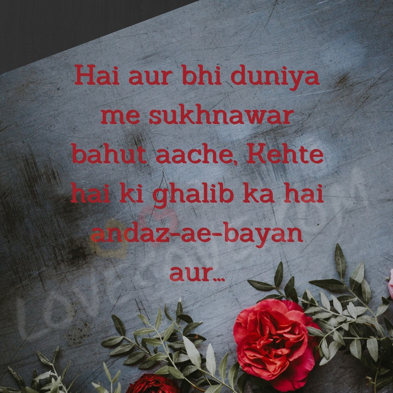 ghalib shayari sharab, ghalib shayari on beauty, ghalib shayari download, ghalib shayari in hindi love, ghalib shayari for beautiful girl