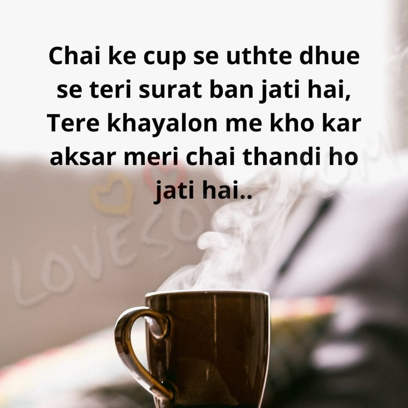 good morning shayari ke sath, good morning shayari download image, good morning shayari boyfriend, good morning shayari wallpaper download, good morning shayari wallpaper, good morning shayari hindi image, good morning shayari hindi photo, good morning shayari girlfriend