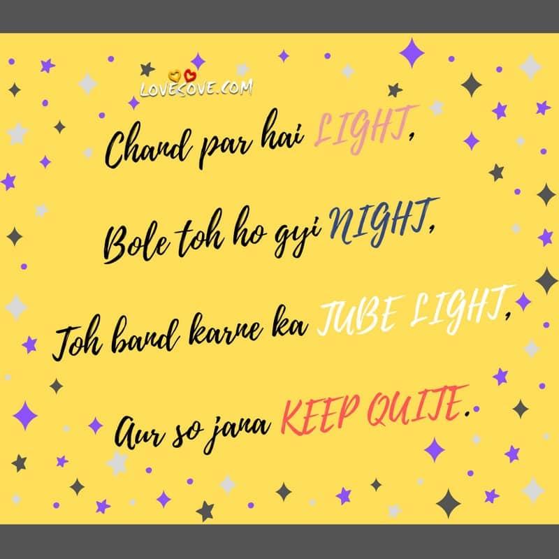 good night photo shayari, good night shayari quotes, good night shayari for dost, good night shayari hindi love, good night shayari good night, good night shayari in love
