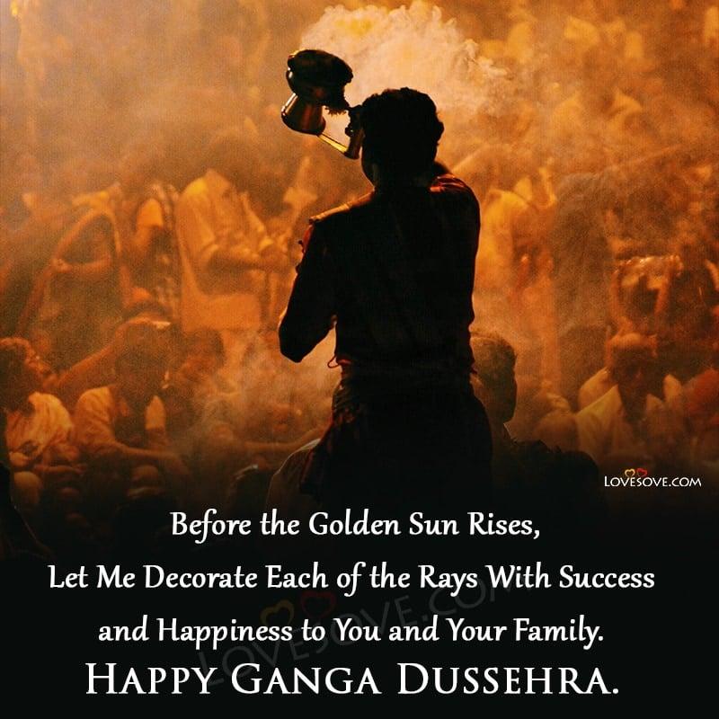 ganga attitude status in hindi, Ganga dahshara par Sayari hindi me, ganga dahshara SMS in Hindi me sayari, ganga day status