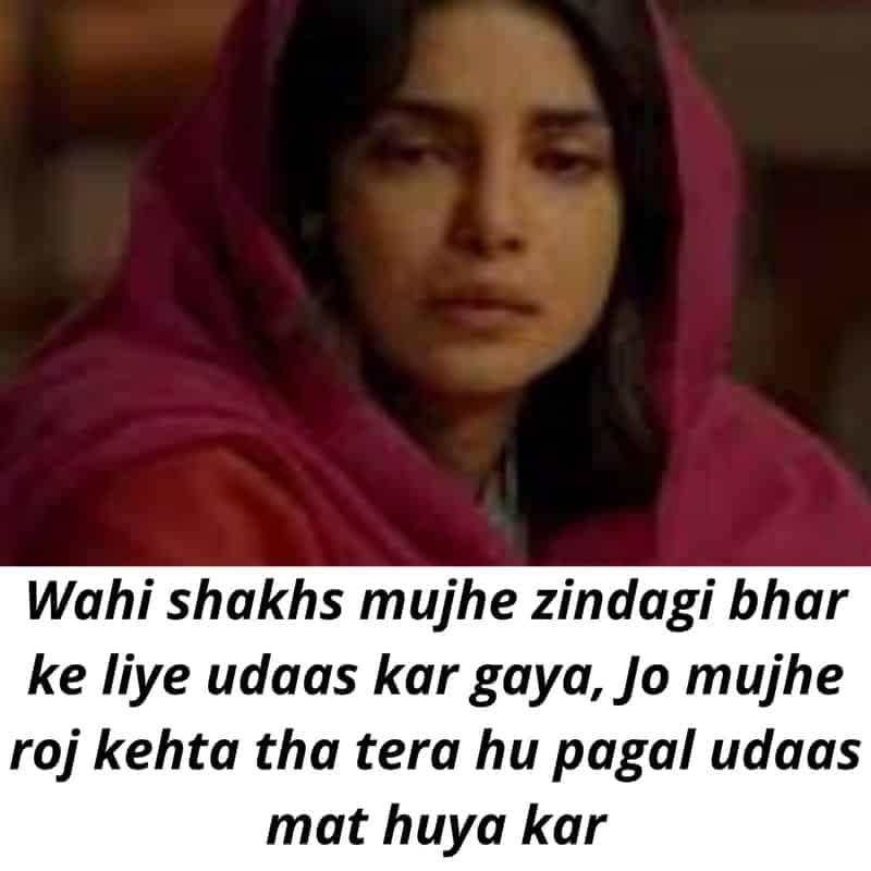 Hurt Shayari, Hurt Shayari in hindi