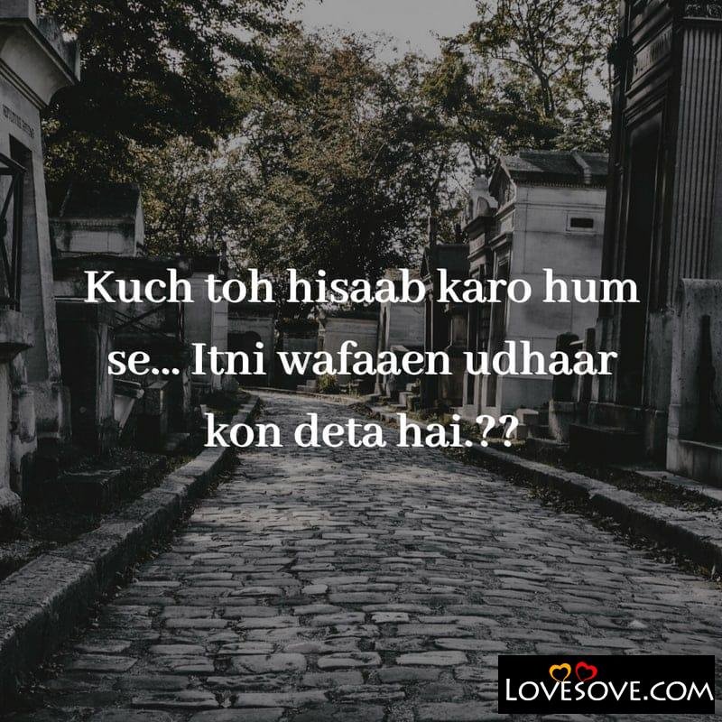 hurt shayari love, hurt shayari by gulzar
