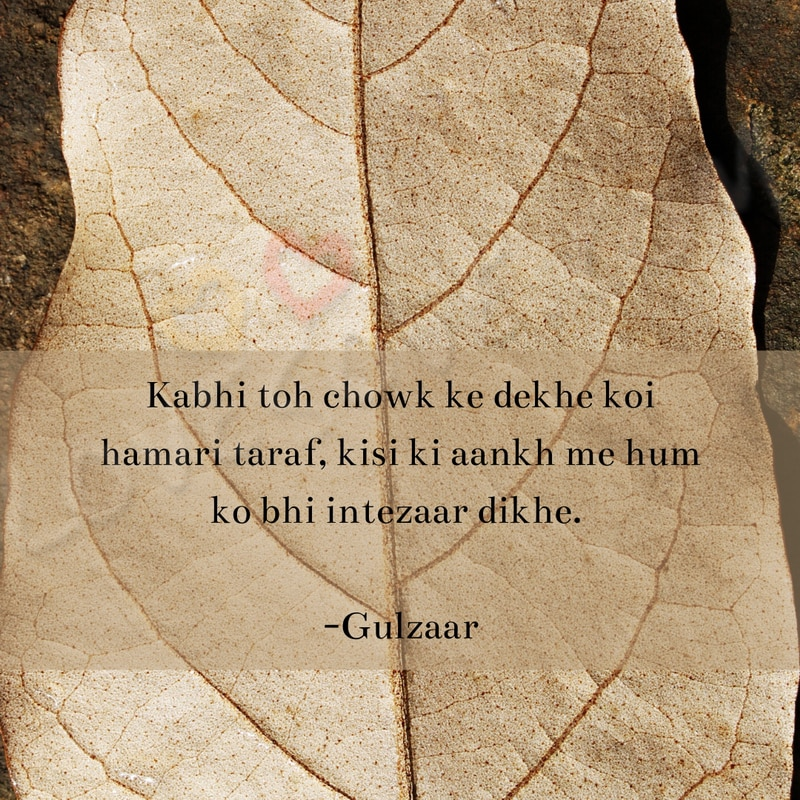 intezaar shayari ghalib, intezaar shayari hindi, intezaar sad shayari in hindi, intezaar shayari for friend, shayari on intezaar in hindi, intezaar sad shayari, intezaar shayari for husband, intezaar shayari for girlfriend, shayari intezaar tera