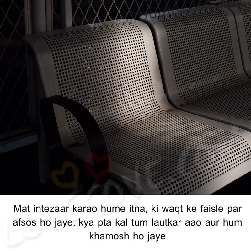 intezaar par shayari, intezaar shayari in hindi for girlfriend, intezaar shayari image, intezaar shayari sad, intezaar shayari two line, intezaar ki shayari, intezaar shayari in hindi, intezaar shayari for gf