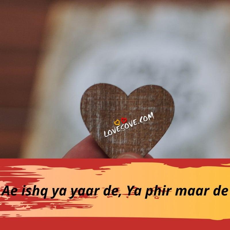 ishq junoon shayari hindi, ishq shayari in hindi 2 lines, ishq shayari in hindi font, ishq ki shayari in hindi, ishq shayari in hindi, ishq ibadat shayari facebook 2 lines, ishq nasha shayari, ishq shayari in hindi image, shayari on ishq in hindi, love ishq shayari, ishq related shayari, ishq wali shayari, sad ishq shayari