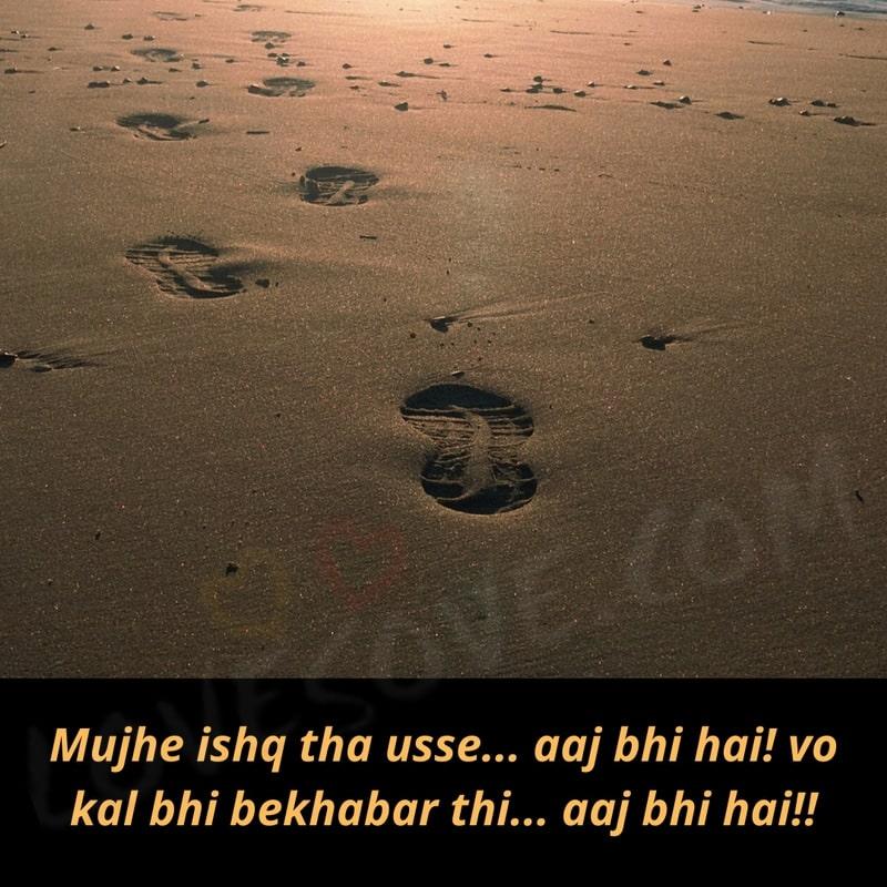ishq ki shayari in hindi, ishq shayari in hindi, ishq ibadat shayari facebook 2 lines, ishq nasha shayari, ishq shayari in hindi image, shayari on ishq in hindi, love ishq shayari, ishq related shayari, ishq wali shayari, sad ishq shayari, ishq hai tumse shayari, shayari e-ishq