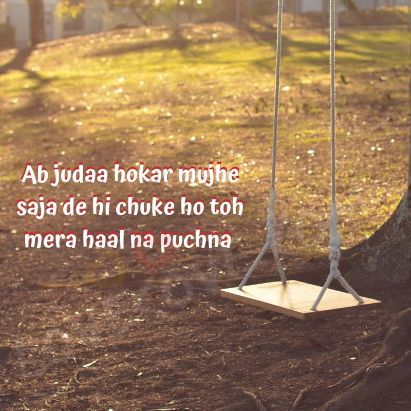 judai shayari in hindi font, judai shayari for girlfriend in hindi, judai shayari for gf, judai shayari for girlfriend, love judai shayari, shayari about judai, gujarati judai shayari, teri judai shayari, judai shayari image, judai shayari in hindi, judai shayari download