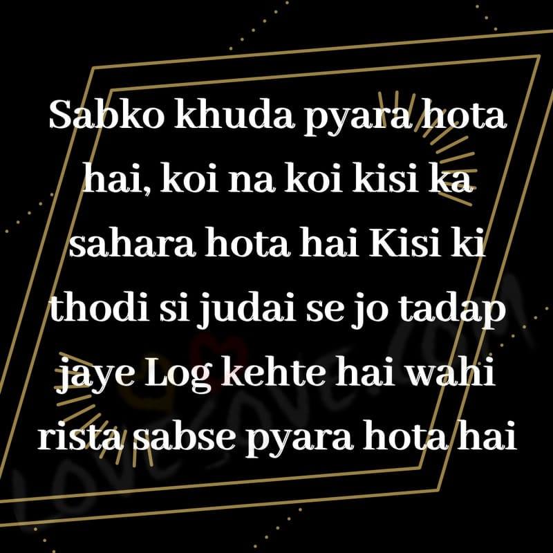 judai shayari download, judai ki shayari in hindi, judai shayari hindi me, judai shayari with image, judai shayari in hindi for girlfriend, judai ki shayari, judai shayari hindi mai, judai shayari in hindi images