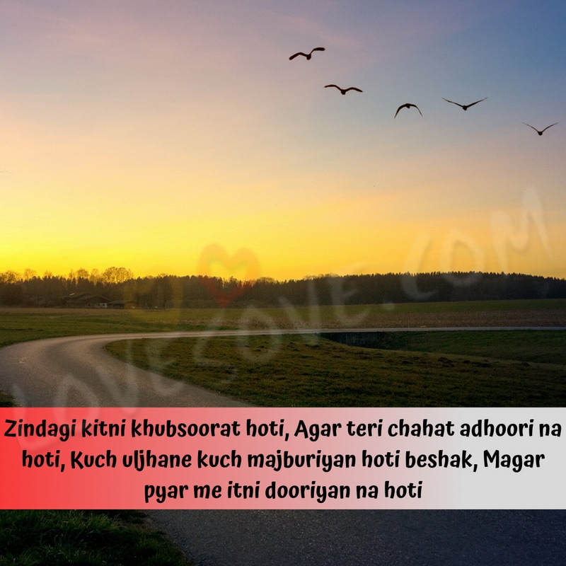judai shayari, judai shayari hindi, judai sher o shayari, judai shayari in hindi for boyfriend, judai shayari wallpaper, judai shayari facebook, judai shayari pic, judai shayari in hindi font