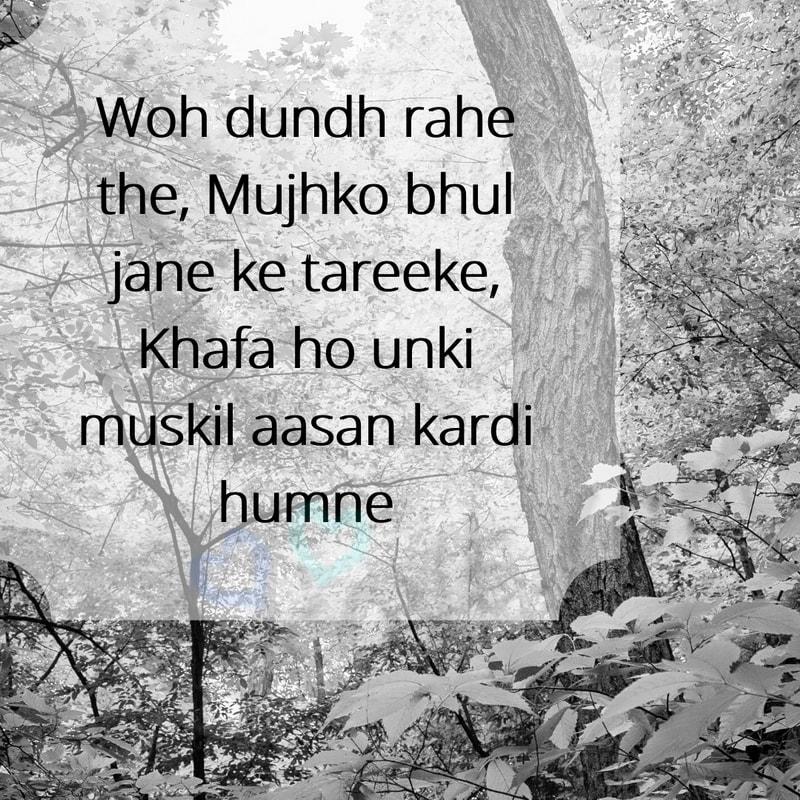 khafa cute shayari, khafa shayari image hd, khafa shayari wallpaper, khafa dosti shayari, shayari for khafa, khafa shayari 2 line in hindi, shayari khafa hone ki, khafa shayari in hindi font, khafa shayari for bf, khafa shayari download, khafa shayari for friends, khafa shayari hindi image