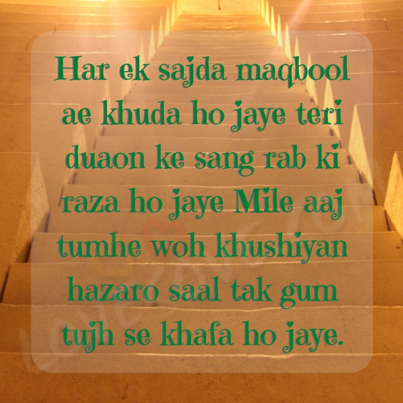 khafa dost shayari images, shayari on khafa mat hona, khafa cute shayari, khafa shayari image hd, khafa shayari wallpaper, khafa dosti shayari, shayari for khafa, khafa shayari 2 line in hindi, shayari khafa hone ki, khafa shayari in hindi font, khafa shayari for bf, khafa shayari download, khafa shayari for friends