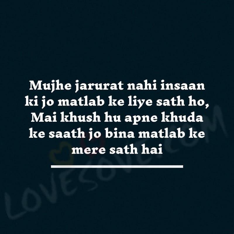 khuda par shayari, shayari on khuda se dua, khuda aur mohabbat shayari lyrics, khuda aur mohabbat shayari status, khuda shayari in hindi font, khuda shayari in hindi, shayari on khuda ki ibadat, aye khuda shayari, khuda shayari 2 lines, khuda shayari by ghalib, khuda shayari on facebook, shayari on khuda, khuda ki shayari in hindi