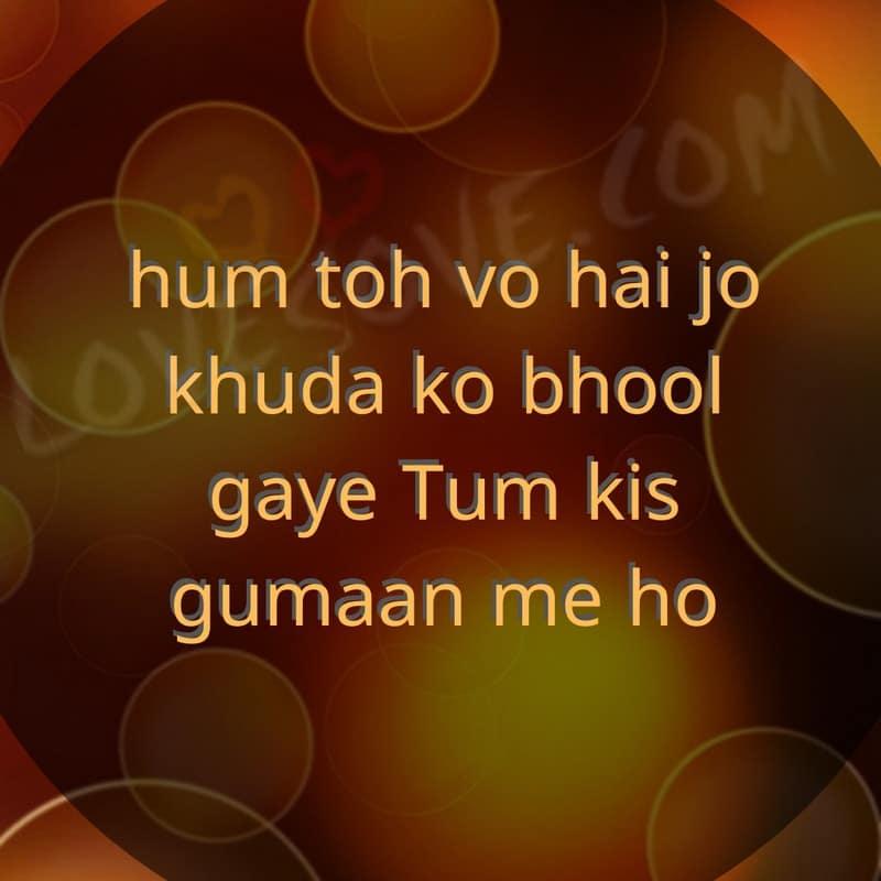 khuda ka noor shayari, shayari on khuda in hindi, shayari khuda ki rehmat, khuda ke liye shayari, khuda dua shayari, khuda ki shayari hoti hai aurat, khuda bhi shayari, khuda pe shayari, khuda love shayari in hindi, a khuda shayari, shayari for khuda, khuda ki shayari hindi